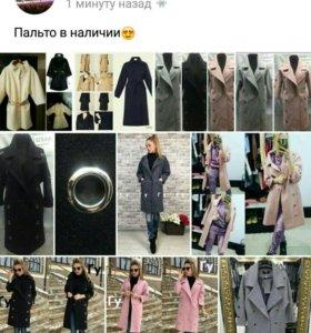 Пальто,весна