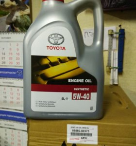 Масло Toyota 5w40 5литров