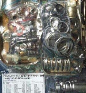 Ремкомплект ТНВД 337-40(большой)