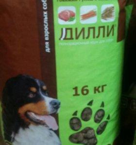 СУПЕР Корм для собак 16 кг Дилли