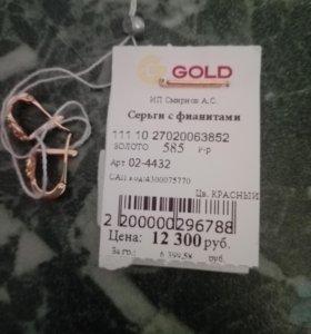 Детские золотые  сережки новые