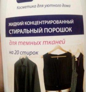 Порошок для стирки черных тканей