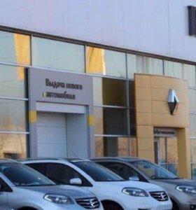 """Помещение Автоцентра """"Renault"""""""
