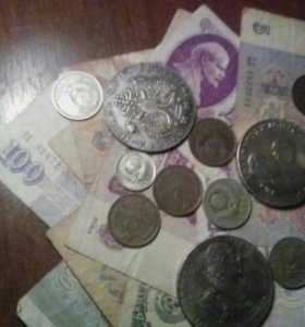 Монеты СССР и монеты время Петра 1