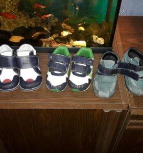 Обувь на мальчика с 19 по 21 размер