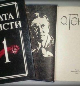 7 книг в идеальном состоянии