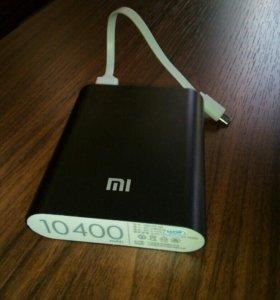 Power bank mi 10400 mAh
