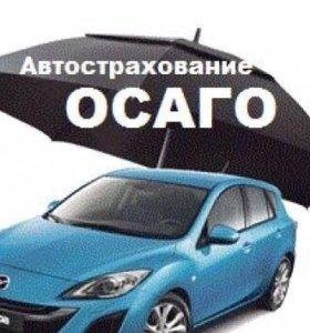 О С А Г О