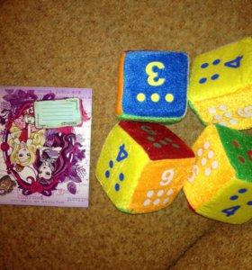 Мягкие кубики с цифрами 10*10см
