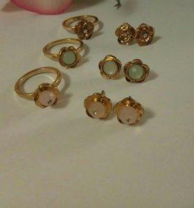 Сережки + кольца