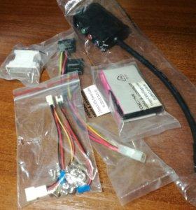 Провода и устройство ввода
