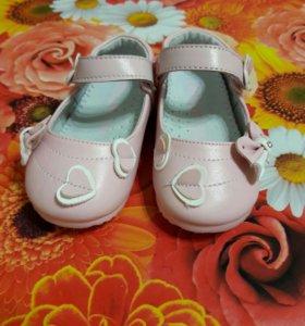 Туфли детские для маленькой принцессы (новые)