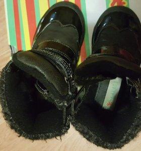Ботиночки демисезонные Kakadu