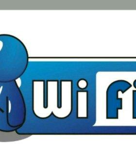 Wi-Fi internet lan роутера
