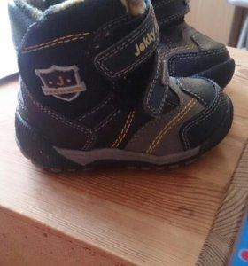 Демисезонные ботинки для мальчика новые