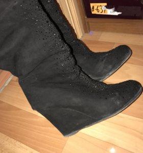 Осенники обувь