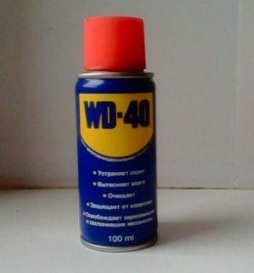 """WD-40"", 100 мл"
