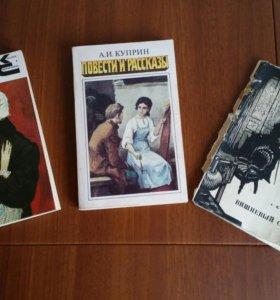 Книга Ф.М.Достоевский, А.И.Куприн, А.П.Чехов