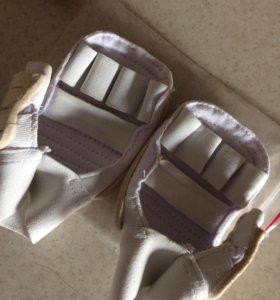 Перчатки защита для занятий