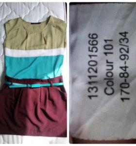 Платье бифри размер 42