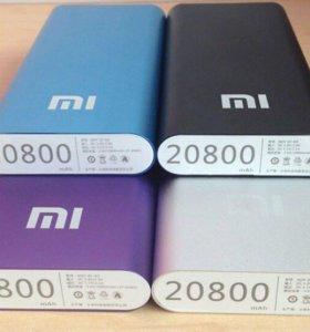 Xiaomi powerbank 20800