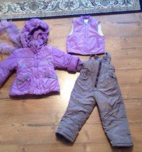 Комплект куртка, полукомбенизон и жилетка