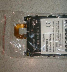 Аккумуляторная батарея для Sony Xperia z1