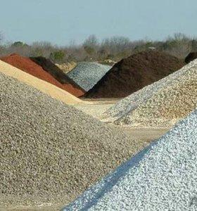 Песок, щебень, отсев, пгс, глина, земля, грунт.