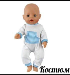 Костюм на куклу