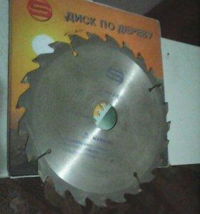 Круги,диски