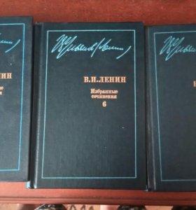 Сочинения В.И.Ленина