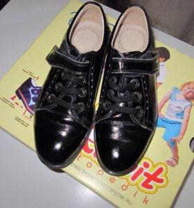 Лаковые ботинки фирмы Rabbit-ortopedik размер 28