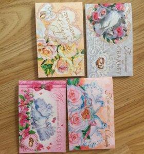пригласительные на свадьбу и открытки
