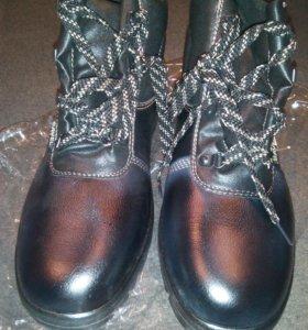 Ботинки 43