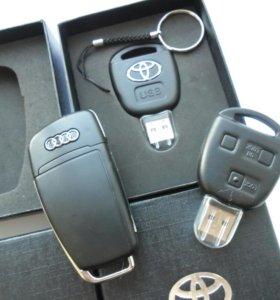 USB флешка (16 GB) в виде Авто ключа Toyota, Audi.