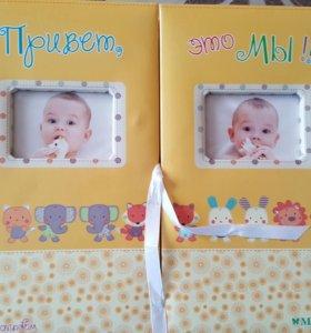 Фотоальбом для двойняшек