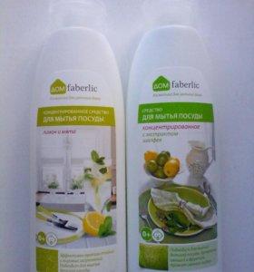 Концентрат для мытья посуды и фруктов/овощей