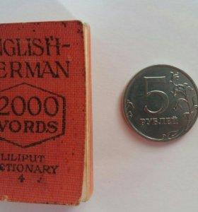 Англо-германский словарь