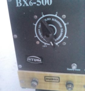 Сварочный аппарат 220-380 новый в упоковке