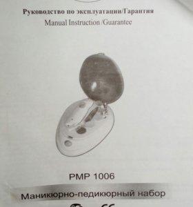 Маникюрно- педикюрный набор Polaris