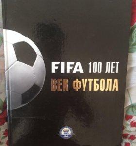 FIFA 100 лет. Век футбола