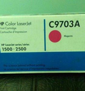 Картридж HP ColorLaserJet C97003