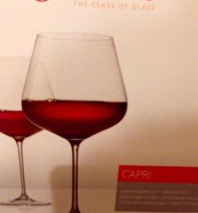 ✅Бокалы для красного вина 490мл, Spiegelau Capri