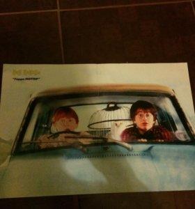 Постеры плакаты Гарри Поттер