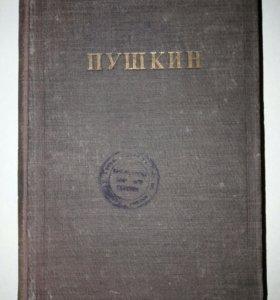 Книга А. С. Пушкин (1933)