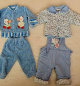 Теплые костюмы на малыша