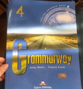 Учебник по английскому grammarway