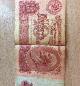 10 рублей СССР 1961 года