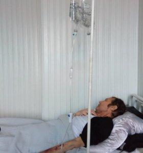 Требуеся сиделка для лежачего больного