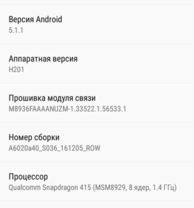 LenovoK5A6020a40